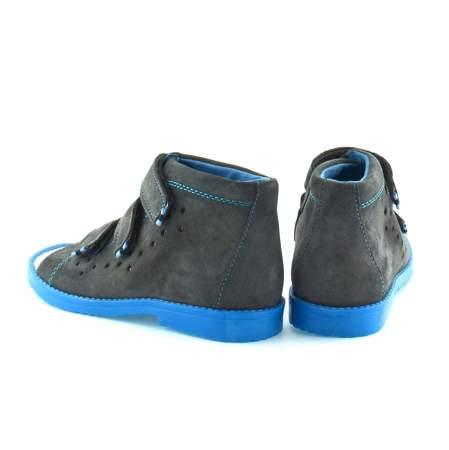 Dziecięce buty profilaktyczne Dawid 1042